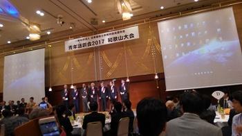 青年話創会 - コピー.JPG