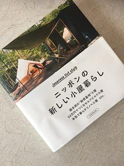 1 - コピー.jpg